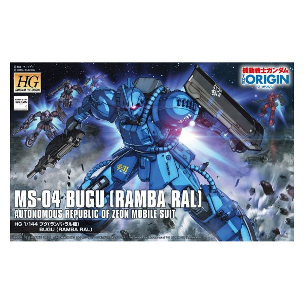 Bandai Gundam 1/144 HGGO MS-04 Bugu (Ramba Ral) Autonomous Republic Of Zeon  Mobile Suit Model Kit
